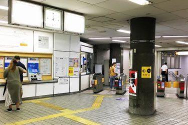 地下鉄恵美須町駅(堺筋線)わかりやすい構内図を作成、待ち合わせ場所2ヶ所も詳説!
