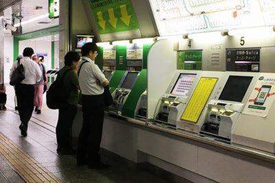 JR横浜駅「北改札」横