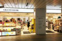 新横浜駅:お土産屋マップを作った! 営業時間:5時40分~22時