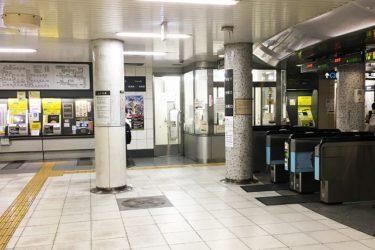 地下鉄八事駅:わかりやすい構内図を作成、待ち合わせ場所3ヶ所も詳説!