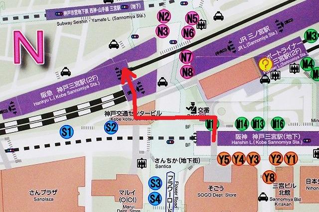 阪神神戸三宮駅から阪急神戸三宮駅への道順マップ