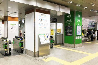 神田駅:わかりやすい構内図を作成、待ち合わせ場所2ヶ所も詳説!