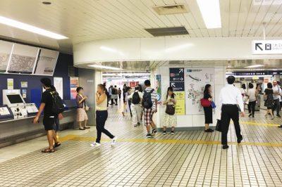地下鉄新宿駅(丸ノ内線)西改札