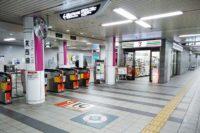 地下鉄三条京阪駅:わかりやすい待ち合わせ場所は?