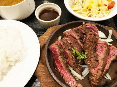 肉バルZUN淀屋橋店へ行ってきた! 淀屋橋駅改札近くでランチ、ご飯も食べ放題!