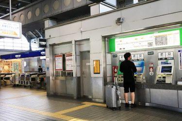 京阪門真市駅・大阪モノレール門真市駅:わかりやすい待ち合わせ場所2ヶ所を詳説!