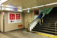 丸ノ内線(地下)から新宿西口(地上)へのアクセスは?