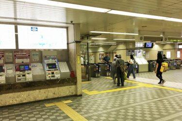 阪急宝塚駅:わかりやすい待ち合わせ場所は?