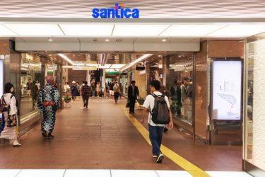 阪神神戸三宮駅から阪急神戸三宮駅へのアクセスは?