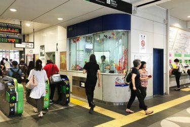 錦糸町駅:わかりやすい構内図を作成、待ち合わせ場所2ヶ所も詳説!