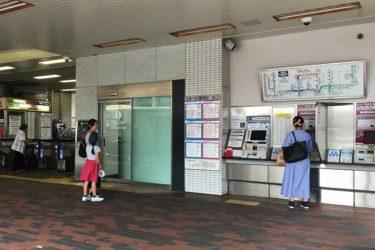 阪急夙川駅:わかりやすい待ち合わせ場所は?