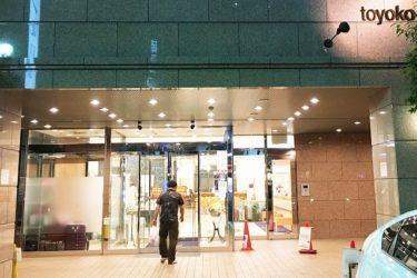 JR池袋駅から「東横イン池袋北口1・2」へのアクセスは?