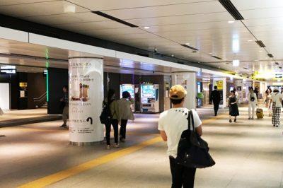 JR東京駅:丸の内側地下から地上への道順