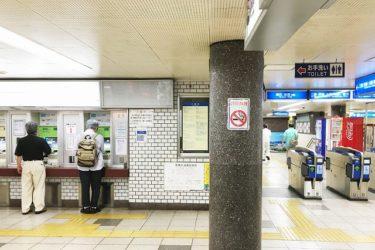 新開地駅:わかりやすい構内図を作成、待ち合わせ場所2ヶ所も詳説!
