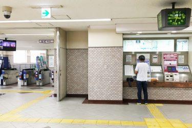阪急豊中駅:わかりやすい待ち合わせ場所2ヶ所を詳説!