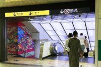 池袋駅(JR・丸ノ内線)から地下鉄池袋駅(副都心線)へのアクセスは?