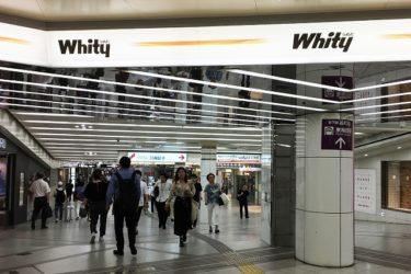 JR大阪駅から地下鉄谷町線東梅田駅へのアクセスは?