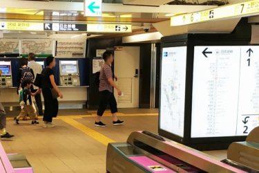 地下鉄上野駅(銀座線):わかりやすい構内図を作成、待ち合わせ場所2ヶ所も詳説!