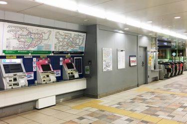 地下鉄池袋駅(副都心線):わかりやすい構内図を作成、待ち合わせ場所2ヶ所も詳説!