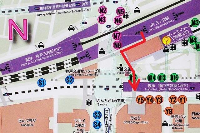 JR三ノ宮駅から阪神神戸三宮駅へ向かう際のルートマップ