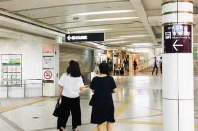 JR大阪駅「御堂筋口」改札から地下鉄東梅田駅(谷町線)への道順