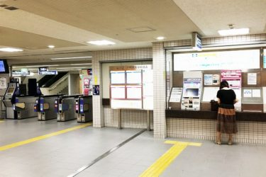 川西能勢口駅:わかりやすい構内図を作成、待ち合わせ場所2ヶ所も詳説!