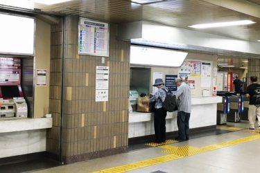 阪急石橋駅:わかりやすい待ち合わせ場所2ヶ所を詳説!