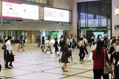 JR大阪駅「南口」改札から阪急大阪梅田駅への道順