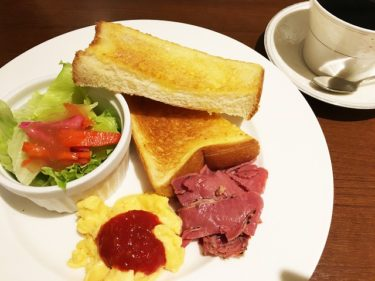 JR大阪駅構内のカフェ「エスタシオンカフェ グラン」でモーニングを食べた! アクセスは?