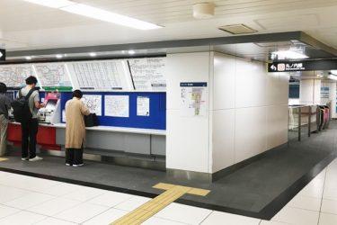 地下鉄東京駅:わかりやすい構内図を作成、待ち合わせ場所2ヶ所も詳説!