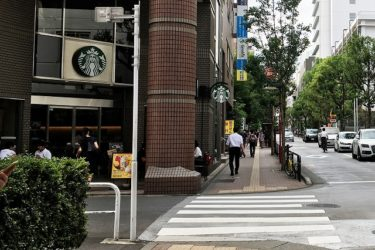 スタバお茶の水村田ビル店へ行ってきた! 御茶ノ水駅近くの電源カフェ