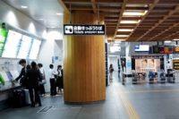 JR奈良線の駅まとめ