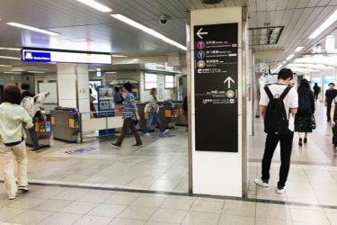 阪急梅田駅から地下鉄梅田駅(御堂筋線)へのアクセスは?