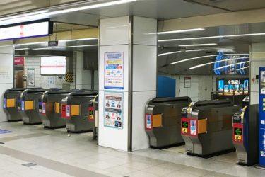 JR大阪駅から地下鉄御堂筋線梅田駅へのアクセスは?