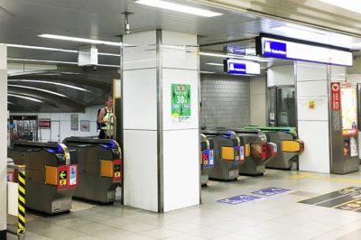 JR大阪駅「御堂筋口」改札から地下鉄梅田駅(御堂筋線)への道順