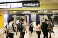 阪急大阪梅田駅から地下鉄東梅田駅(谷町線)へのアクセスは?