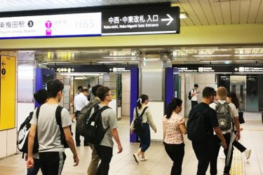 阪急梅田駅から地下鉄東梅田駅(谷町線)へのアクセスは?
