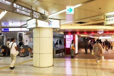 地下鉄谷町線東梅田駅からJR大阪駅へのアクセスは?