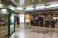 JR大阪駅から阪神大阪梅田駅へのアクセスは?