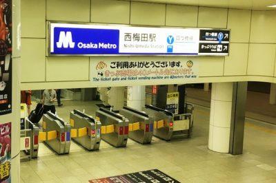 JR大阪駅から地下鉄西梅田駅(四つ橋線)への道順