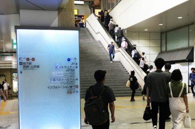 阪神神戸三宮駅からJR三ノ宮駅への道順