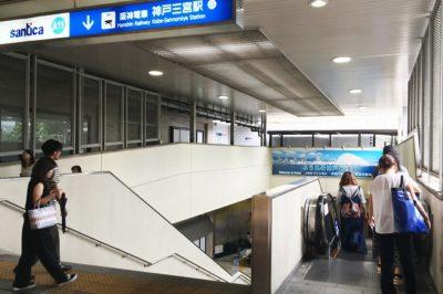 JR三ノ宮駅から阪神神戸三宮駅へと向かうエスカレーター2