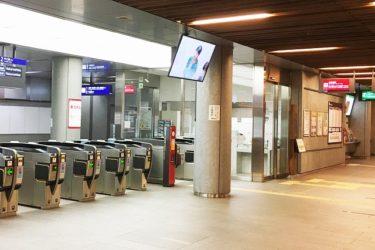 京阪渡辺橋駅:わかりやすい待ち合わせ場所は?