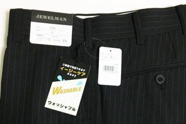 スーツスタイルMARUTOMI(マルトミ)のウォッシャブル・スラックスを買った!