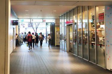 秋葉原駅:「電気街口」改札前~「中央口」改札前のアクセスは?