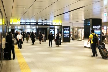 JR東京駅「丸の内地下中央口」から地下鉄東京駅(丸ノ内線)へのアクセスは?