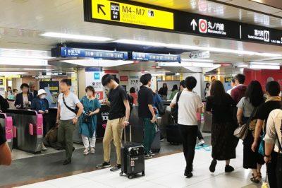 JR東京駅から地下鉄東京駅(丸ノ内線)への道順