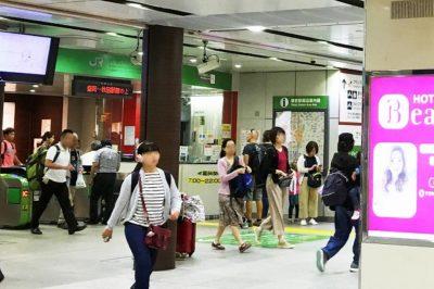 JR東京駅の八重洲側地上から地下への道順