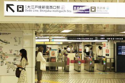 丸ノ内線新宿駅「西改札」