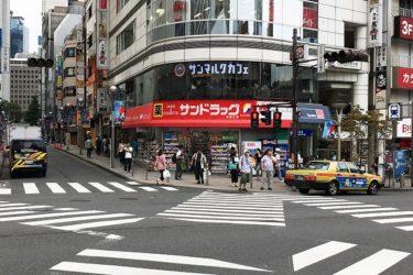 サンマルクカフェ新宿西口駅前店へ行ってきた! 新宿駅近くの電源カフェ